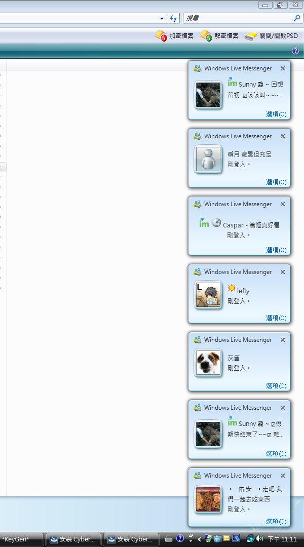 MSN寬螢幕