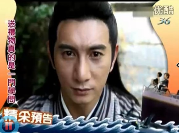 康熙来了20120604 四爷吴奇隆给小S送礼物了。