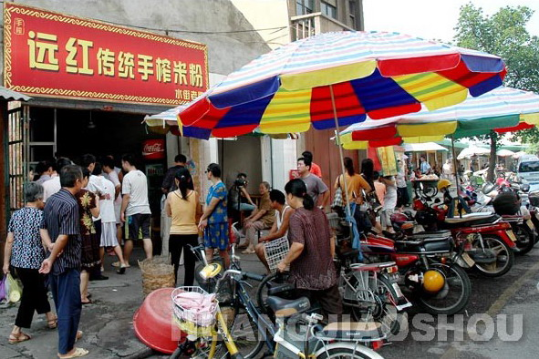 A normal Rice noodles restaurant in Nanning
