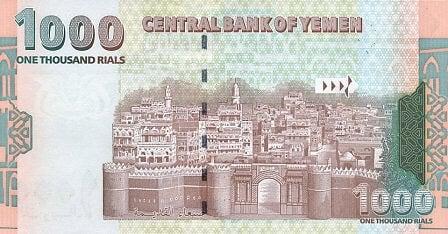 العملات اليمنيه النسخه الكامله 060.jpg