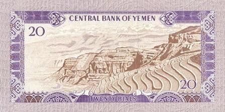 العملات اليمنيه النسخه الكامله 038.jpg