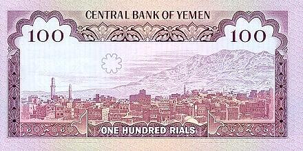 العملات اليمنيه النسخه الكامله 048.jpg