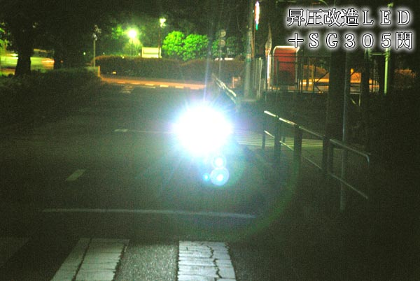 2008-09-21-009a-500.jpg