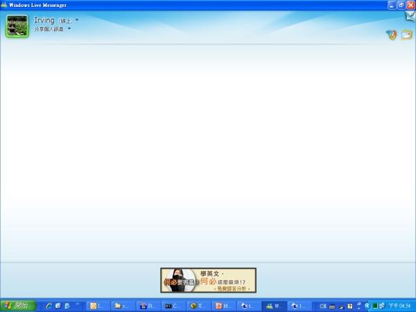 MSN不見了