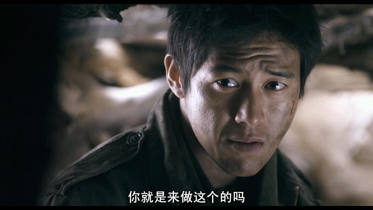 高地战 2011韩国战争大片 高清下载 bt种子