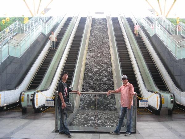 捷運中央公園站