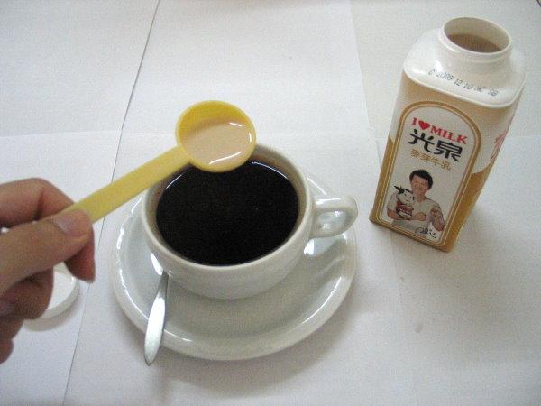 麥芽拿鐵咖啡