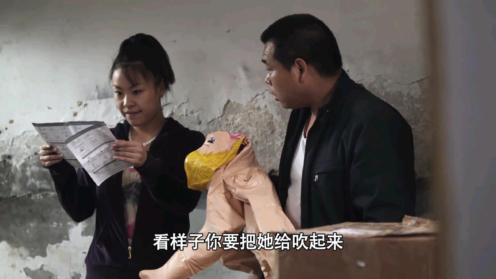 红灯梦 2012最新中国首部性喜剧大片 高清 bt种子