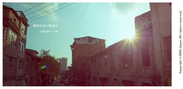 old Lin Sheng Street in Nanning