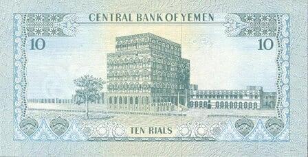 العملات اليمنيه النسخه الكامله 030.jpg