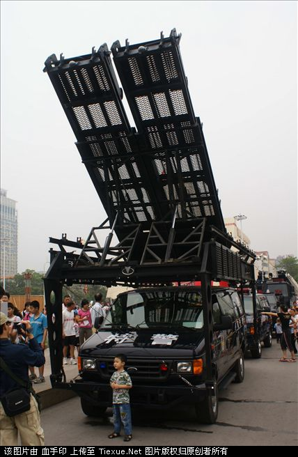 Special Climbing Vehicle. Modified from ford truck
