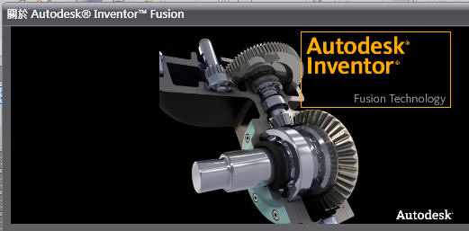 AutoCAD 2012 + Inventor Fusion 2012 AutoCAD%20Inventor%20Fusion%20-%204