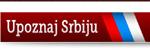 Upoznaj Srbiju