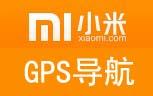 小米手机GPS导航功能设置指南,你的GPS也搜不到星?