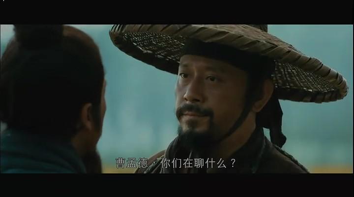 关云长 2011甄子丹姜文动作巨制