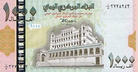العملات اليمنيه النسخه الكامله 059.jpg