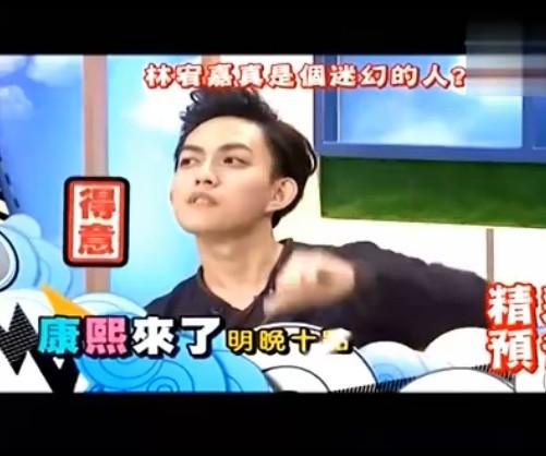 康熙来了20120713 林宥嘉来啦