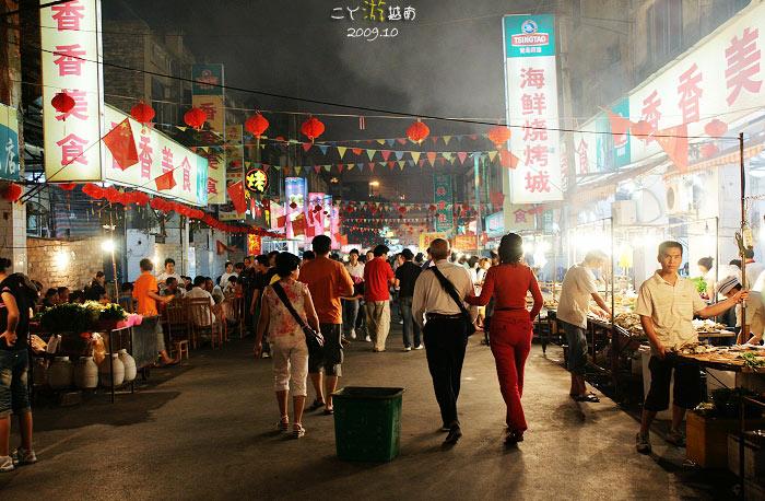 2009年十一越南往返跑(一) - joanliu7617 - 二丫在网易的窝