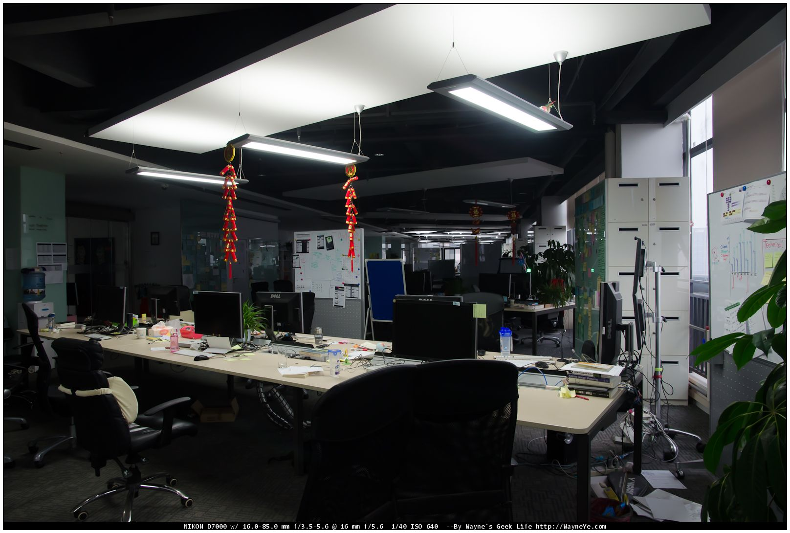 ThoughtWorks office