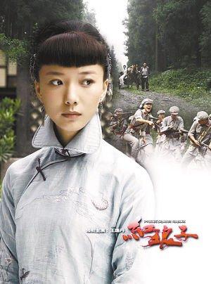 江苏卫视热播剧 红娘子 王珞丹主演 全集在线观看下载