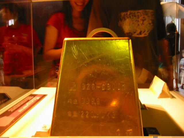 全世界最大的黃金