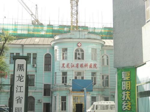 当年的张家别墅,现在的眼科医院,仍在使用中