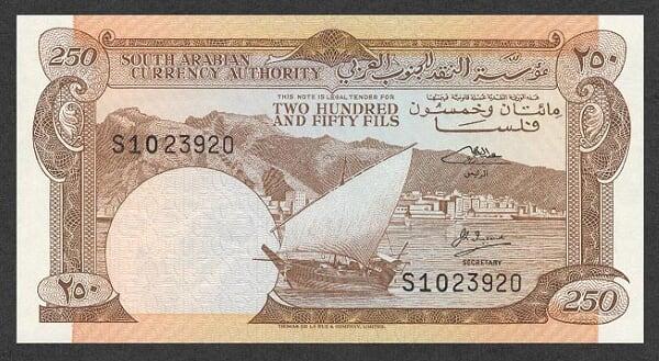 العملات اليمنيه النسخه الكامله 007.jpg