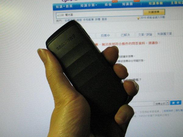 Samsung 手機蓋