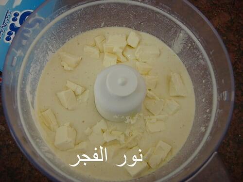 فطيرة الجبن والنعناع 8.jpg?psid=1
