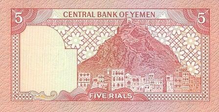 العملات اليمنيه النسخه الكامله 024.jpg