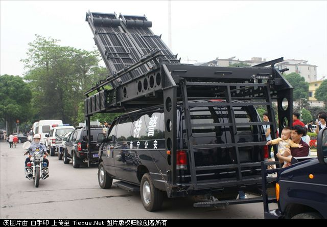 assault vehicle. ladder is used to climb building