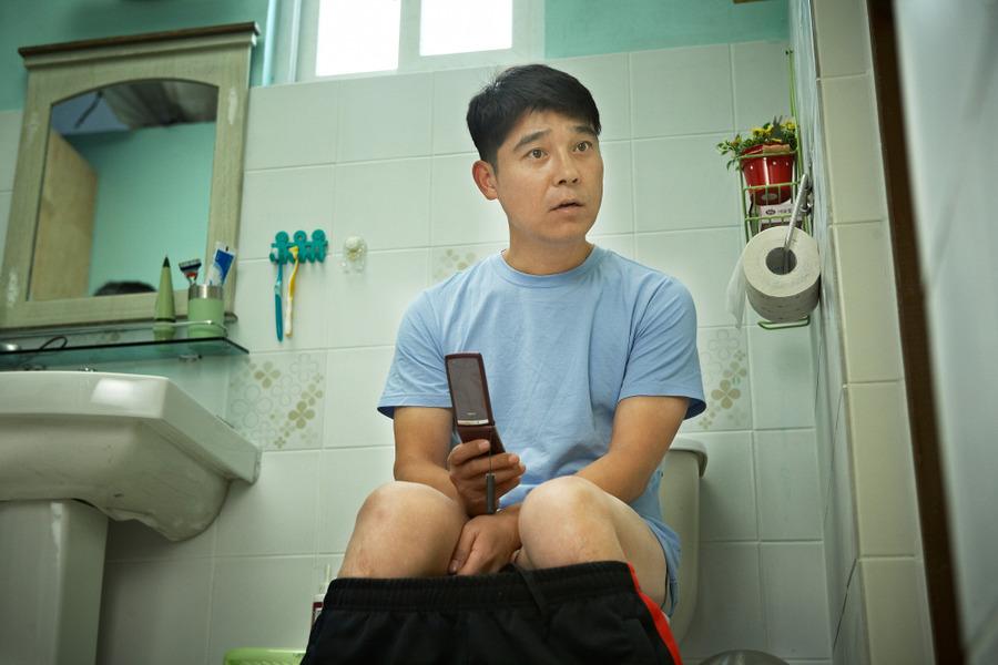 爱情真可怕 2011 韩国爆笑爱情故事 色即是空男主角出演