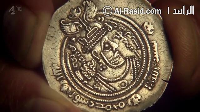 قطعة معدنية باسم الرسول محمد