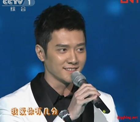 冯绍峰 月亮代表我的心   2012中央电视台元宵晚会