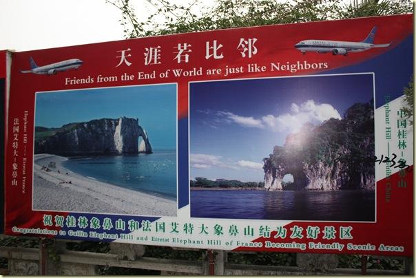 GuilinYangshuo0109_009
