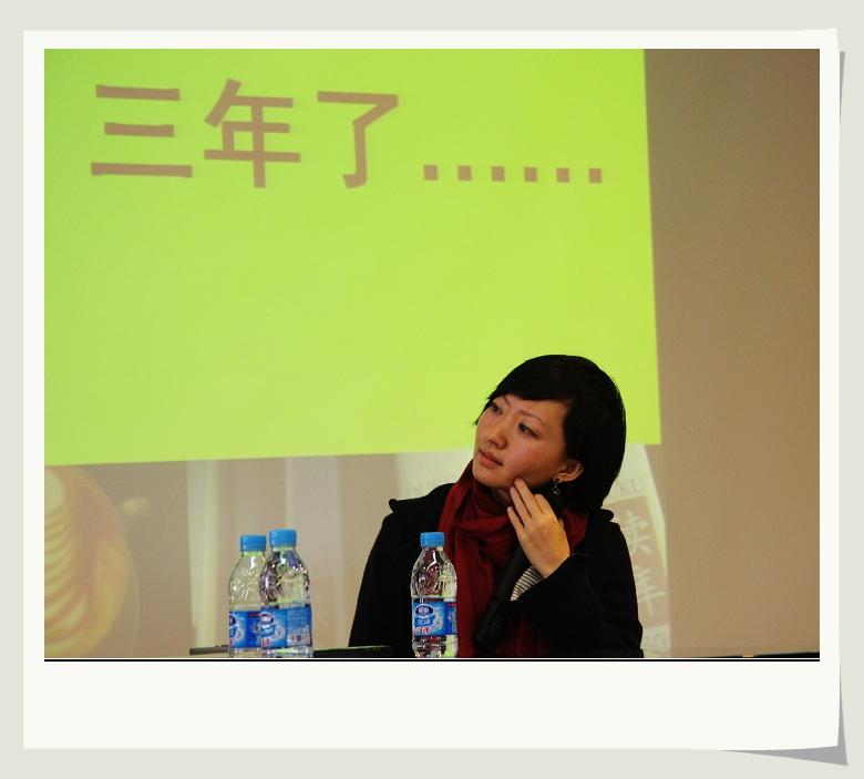 """老六""""台""""庆 - joanliu7617 - 二丫在网易的窝"""