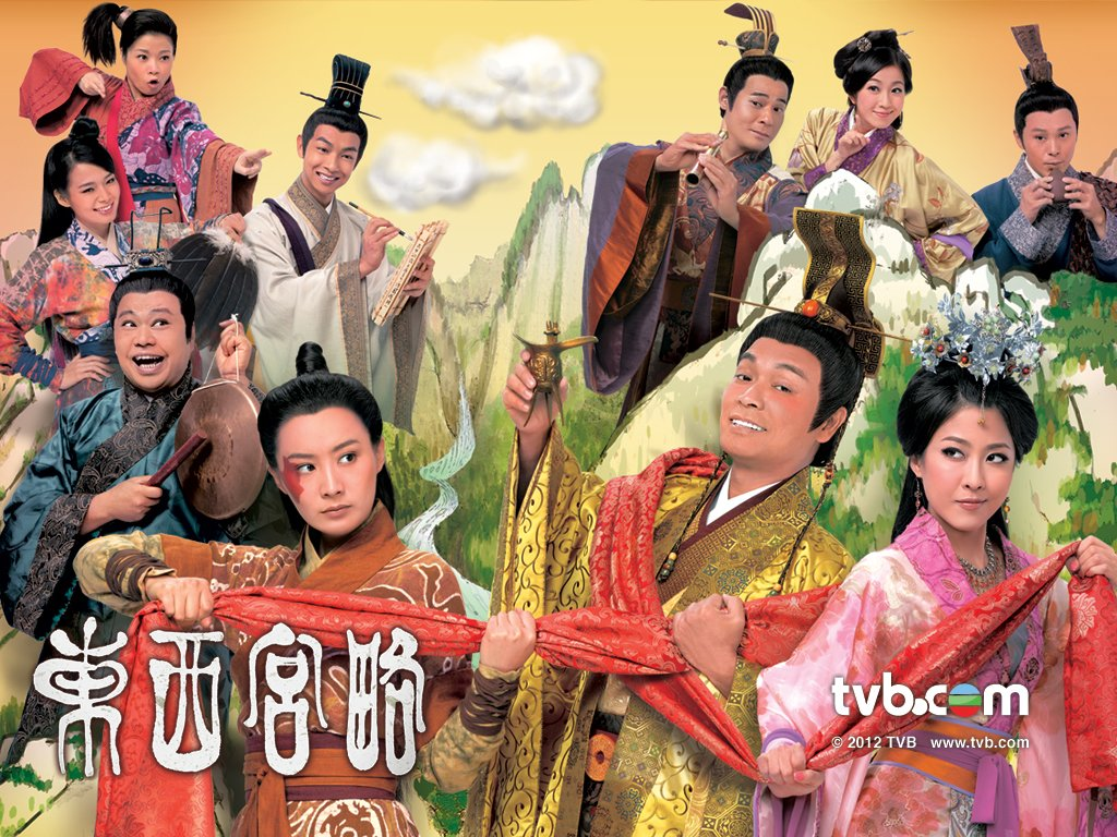 东西宫略  TVB最新电视剧 在线观看 免费下载 郭晋安 陈法拉 陈敏之领衔