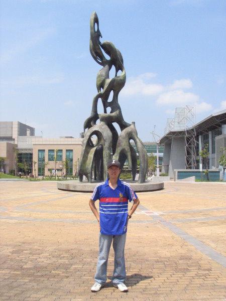 洲美運動公園
