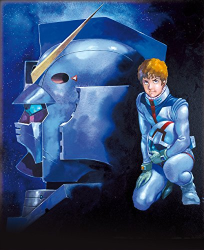 Mobile Suit Gundam: La Serie TV: Blu-Ray Box 1