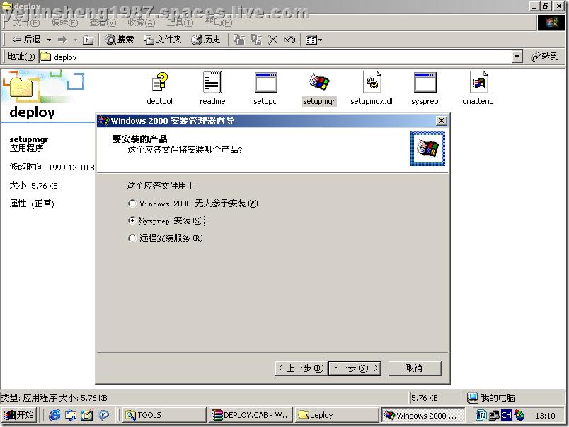 windows2000路由和远程服务.bmp187