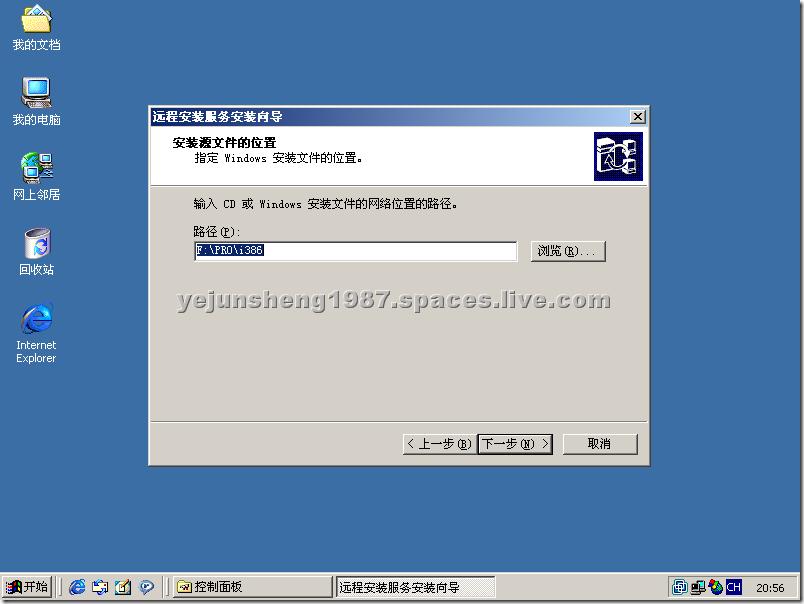 windows2000路由和远程服务.bmp211