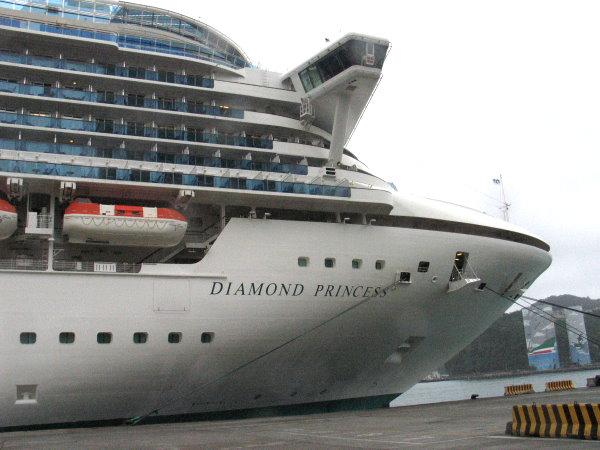 鑽石公主號(Diamond Princess)與諾蒂卡號(Nautica)