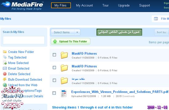 تعلم إنشاء حسابك المجاني على الميديافاير Mediafireبالتفصيل الممل  019