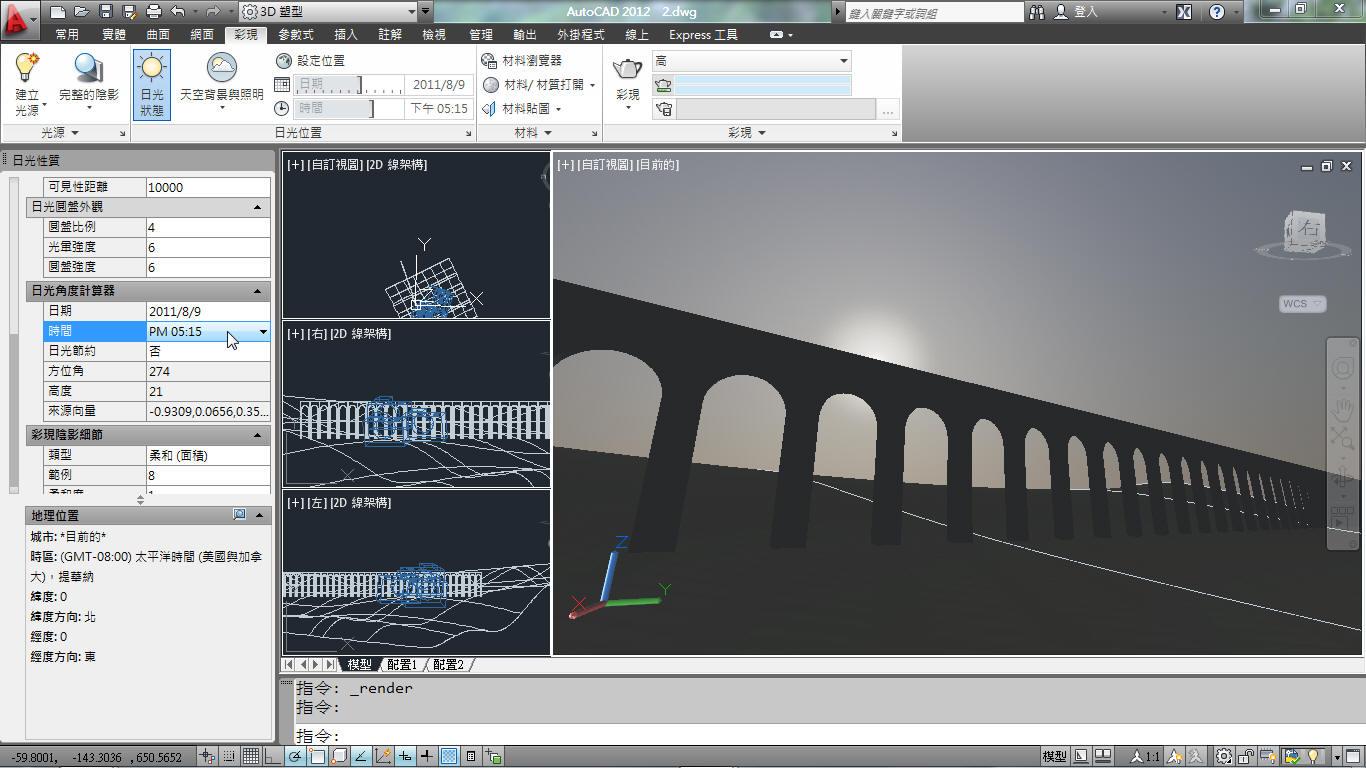 AutoCAD 西班牙水道橋日光光影模擬 %E5%9C%96%E7%89%87%202