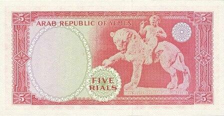 العملات اليمنيه النسخه الكامله 020.jpg