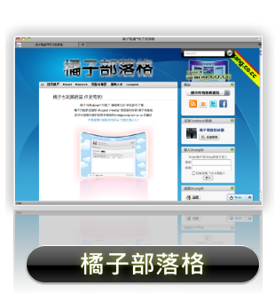 Download Slideroll Gallery AV0.92b