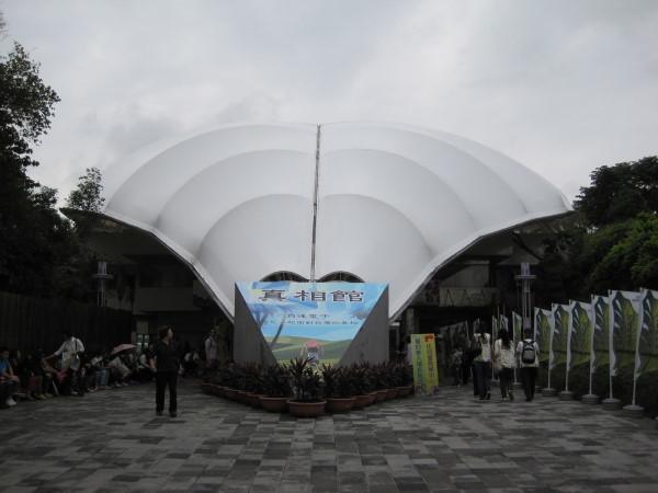 台北國際花卉博覽會