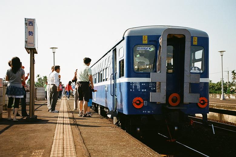 底片作品~小叮噹專列~漫車漫遊花東線~第一天~