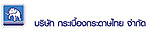 Thai papers and tiles Limited Company