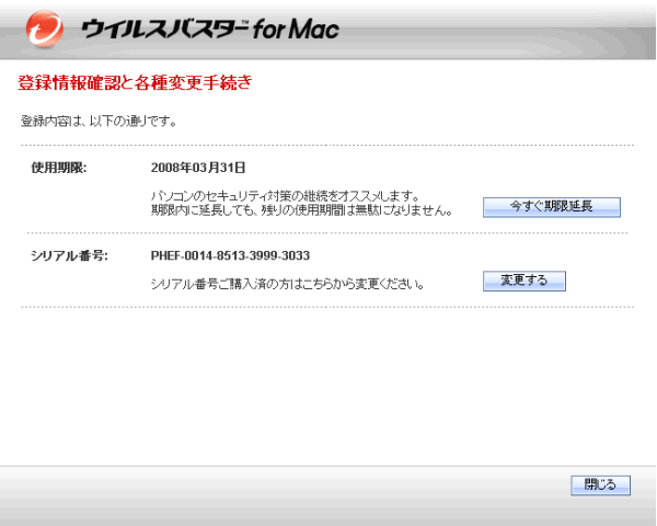VB for MAC